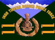 ITBP Recruitment