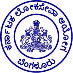 KPSC 2017 Previous Year Question Papers