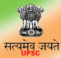 UPSC Advertisement No. 08/2017 Recruitment