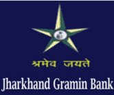 Jharkhand Gramin Bank Recruitment