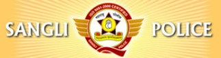 Sangli Police Recruitment