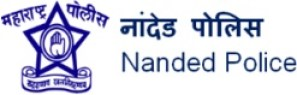 Nanded-Police-Recruitment