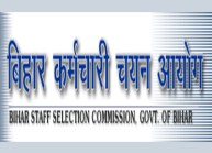 bssc-previous-year-question-papers