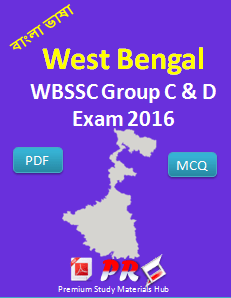 WBSSC Group C and D Books