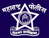 igp-amravati-range-recruitment