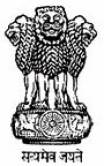 Hooghly Collector Office Recruitment