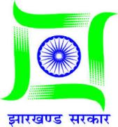 dhanbad-district-commissioner-office-recruitment