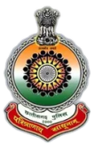 CG Police Previous Year Question Papers