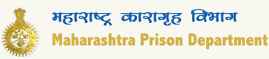 Maharashtra Prisons Department Recruitment