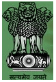 DLSC South 24 Parganas Recruitment