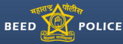 Beed Police Recruitment
