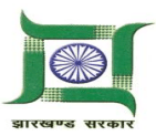 UDHD Jharkhand Recruitment