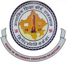 RBSE 10th Results 2018