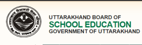 UBSE 12th Results 2019