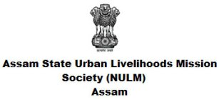 NULM Assam Recruitment