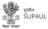 District Education Officer Supaul Recruitment