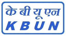 KBUNL Recruitment