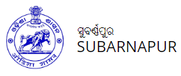 DRDA Subarnapur Recruitment