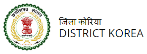 Collector & District Election Officer Korea Recruitment