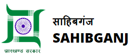 DHS Sahibganj Recruitment