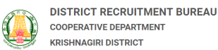 DRB Krishnagiri Recruitment