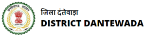 CMHO Dantewada Recruitment