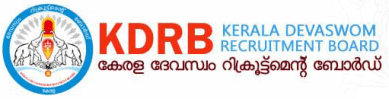 KDRB Recruitment