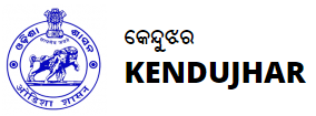 DMF Keonjhar Recruitment