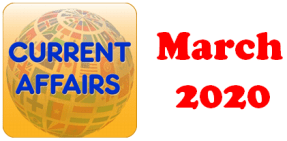 Current Affairs Question Answers (MCQ) March 2020