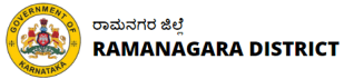 Ramanagara Zilla Panchayat Recruitment