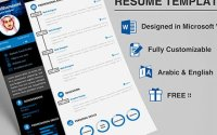 DOWNLOAD FREE CV TEMPLATE CAN GET YOU ANY JOB