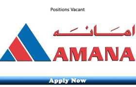 375 New Jobs in Amana Steel Saudi Arabia 2020 Apply Now