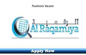Jobs in Al Raqamiya UAE 2020 Apply Now