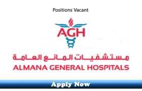 Jobs in Almana Group of Hospital Saudi Arabia 2020 Apply Now