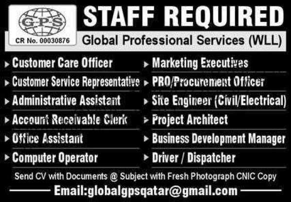Jobs in Global Professional Services (WLL) Qatar 2020