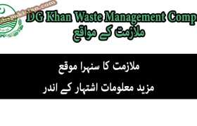 Jobs in DG Khan Waste Management Company 2020