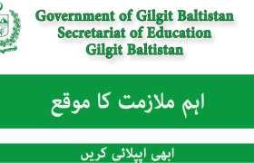 Jobs in Secretariat of Education Gilgit Baltistan 2020