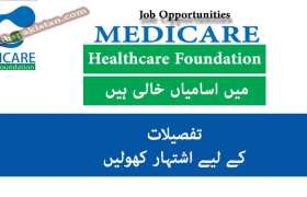 Jobs in Medicare Health Foundation Lahore 2020