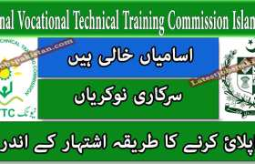 Jobs in National Vocational Technical Training Commission Islamabad 2020