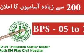 COVID – 19 Doctor Ruth KM Pfau Civil Hospital Karachi Jobs 2020