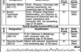 Azad Jammu and Kashmir Chamber of Commerce Jobs 2020