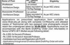 NFC-IET Multan Jobs 2020
