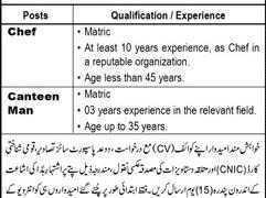 Karachi Shipyard & Engineering Works Limited Karachi Jobs 2020