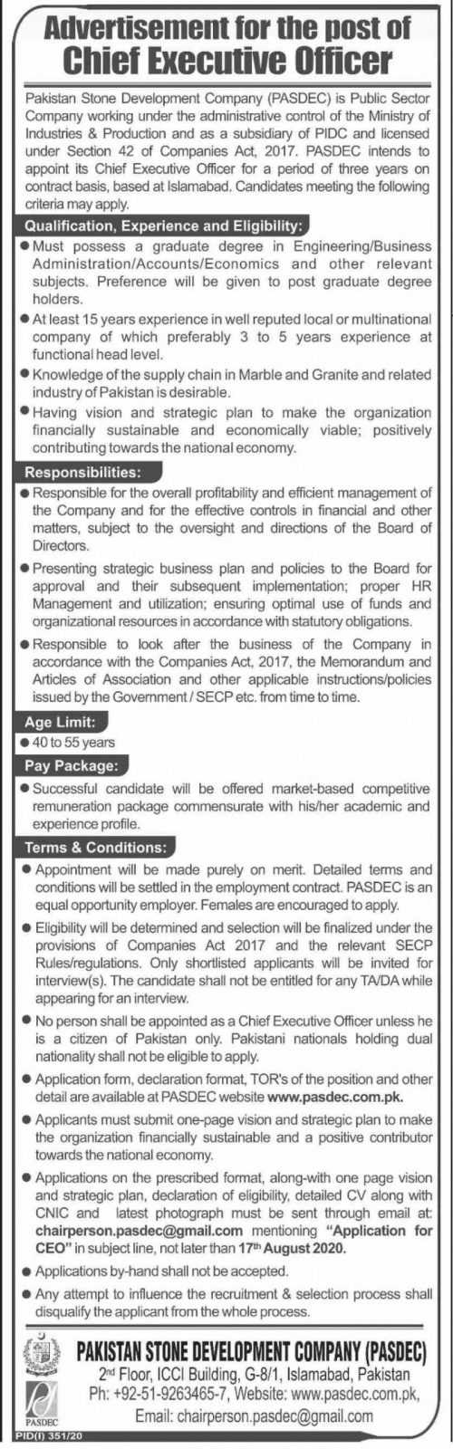 Pakistan Stone Development Company (PASDEC) Jobs 2020