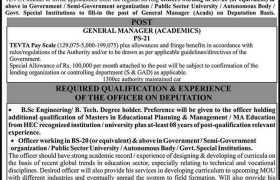 Technical Education & Vocational Training Authority of Punjab Jobs 2020