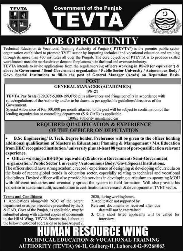 Technical Education & Vocational Training Authority of Punjab Jobs 2020