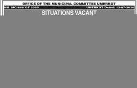 Office of the Municipal Committee Umerkot Jobs 2020