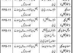 Fazaia Inter College Jinnah Camp Rawalpindi Jobs 2020