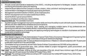 Sindh Infrastructure Development Company Limited (SIDCL) Jobs 2020