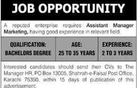 Reputed Enterprise Karachi Jobs 2020